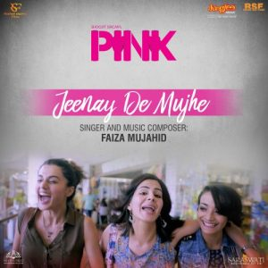 jeene-de-mujhe-mp3-song-pink-movie